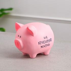"""Копилка """"Свинка"""", глянец, розовый цвет, 12 см, микс"""