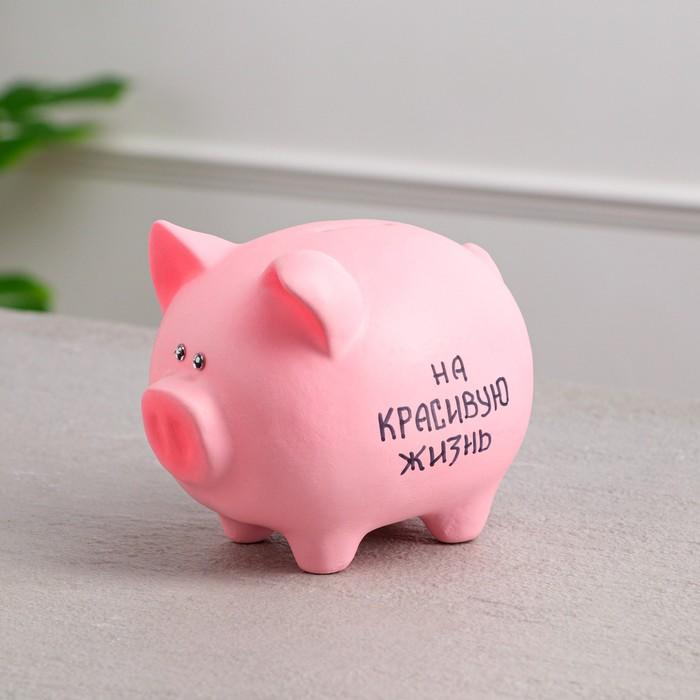 """Копилка """"Свинка"""", глянец, розовый цвет, 12 см, микс - фото 8441959"""