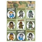 "Stickers ""Kotoray"", 11 × 16 cm"