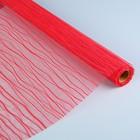 Сетка «Бриз», BOZA, красный, 0,53 x 4,57 м