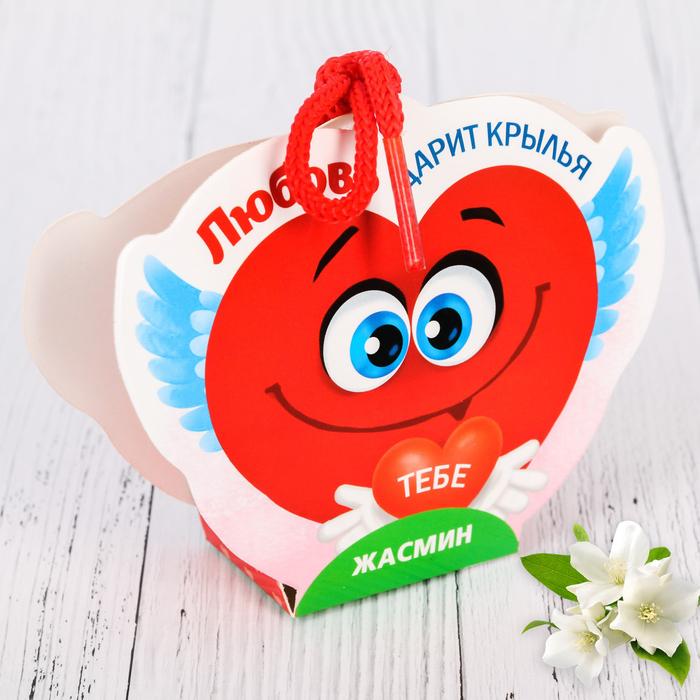 """Ароматизатор с бутылочкой """"Любовь дарит крылья"""", жасмин"""