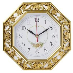 """Часы настенные, серия: Цветы, """"Пионовидные розы"""", золото, 25х25 см"""