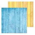 Бумага для скрапбукинга «Доски», 20 × 20 см, 180 г/м