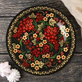 Тарелка десертная «Русская калина», d=20 см
