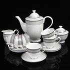 """Сервиз чайный """"Рим"""", 15 предметов: чайник 1 л, сахарница 300 мл, молочник 230 мл, 6 чайных пар 240 мл"""