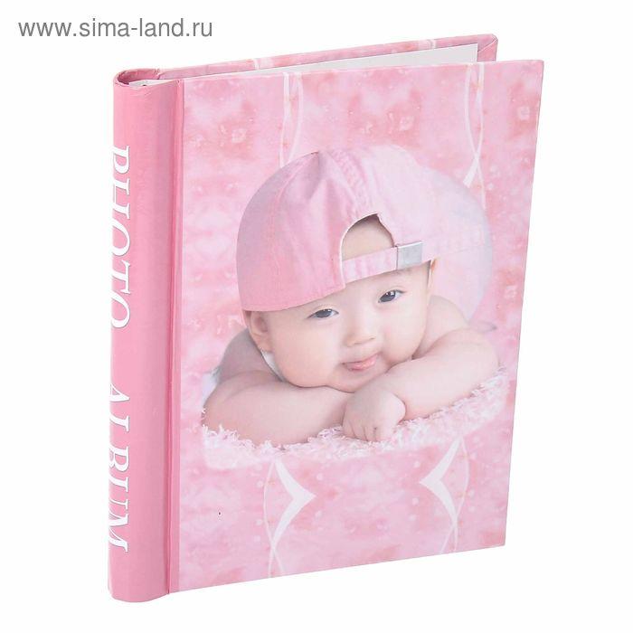 """Фотоальбом """"Новорожденный ребенок"""" магнитный 20 листов"""
