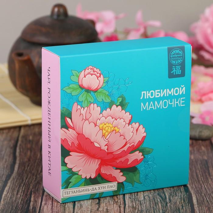 "Набор чая Тегуаньинь, Да Хун Пао ""Любимой мамочке"", 2 пакета по 50 г"