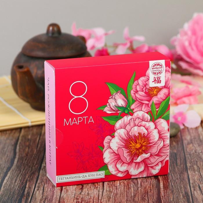 "Набор чая Тегуаньинь, Да Хун Пао ""С 8 Марта"", 2 пакета по 50 г"