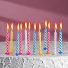 """Свечи в торт """"С днём рождения"""" 6,5*0,5см 12штук"""