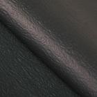 Бумага упаковочная рельефная, чёрный, 64 х 64 см