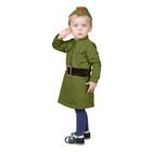 Костюм военного для девочки: платье, пилотка, трикотаж, хлопок 100%, рост 92 см, 1,5-3 года, цвета МИКС - фото 105522155