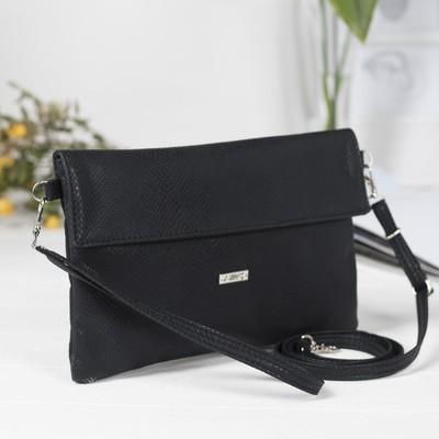 Сумка женская, отдел на клапане , наружный карман, длинный ремень, цвет чёрный