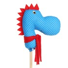 "Игрушка-скакалка ""Динозавр. Бронтик"""