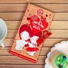"Шоколад молочный ""Люблю Тебя"""