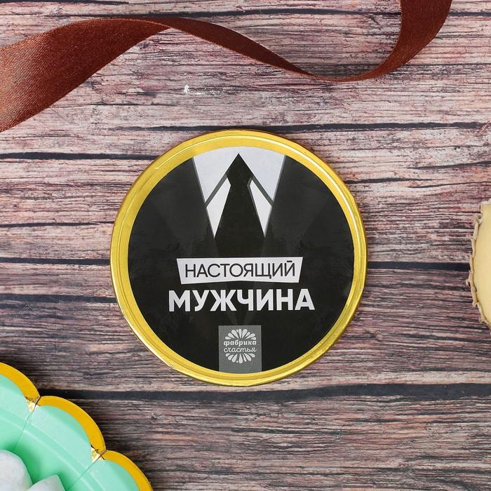 "Шоколадная медаль 25 г ""Настоящий мужчина"""
