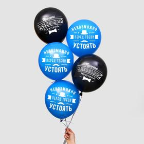 """Balloon 12"""" """"Compliments to the man"""", pastel, set of 25 PCs, MIX"""