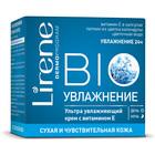 Крем для лица Lirene BIO «Увлажнение», для сухой и чувствительной кожи, день/ночь, 50 мл