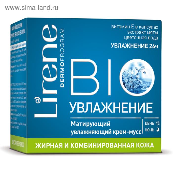 Увлажняющий Bio крем, для жирной и комбинированной кожи, 50 мл