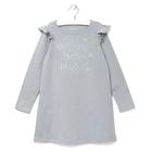 """Платье для девочки KAFTAN """"LOVE"""", серое, рост 110-116 (32), 5-6 лет"""