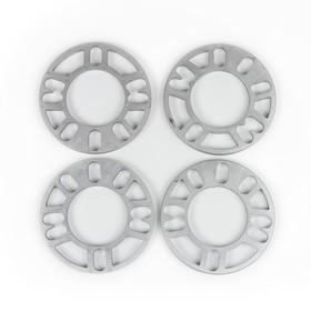 Проставка колесная, толщина 10 мм, диаметр наружний 152 мм, внутренний 76 мм, набор 4 шт.
