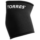 Суппорт локтя TORRES, размер S