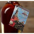 """Открытка - шильдик """"23 февраля. С Днём Защитника Отечества"""" Красная площадь"""