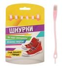 Резиновые шнурки, набор 6 шт., светоотражающие, цвет розовый