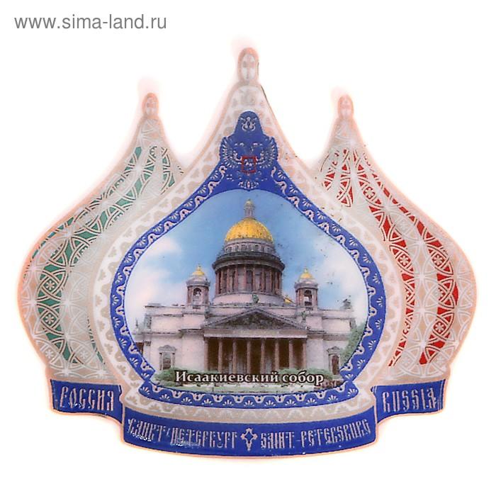 """Магнит в форме куполов """"Санкт-Петербург"""""""