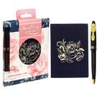 """Подарочный набор """"Любимой маме"""": обложка для паспорта и ручка"""