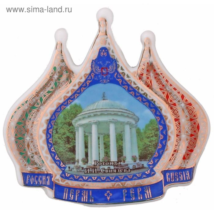 """Магнит в форме куполов """"Пермь. Ротонда"""""""