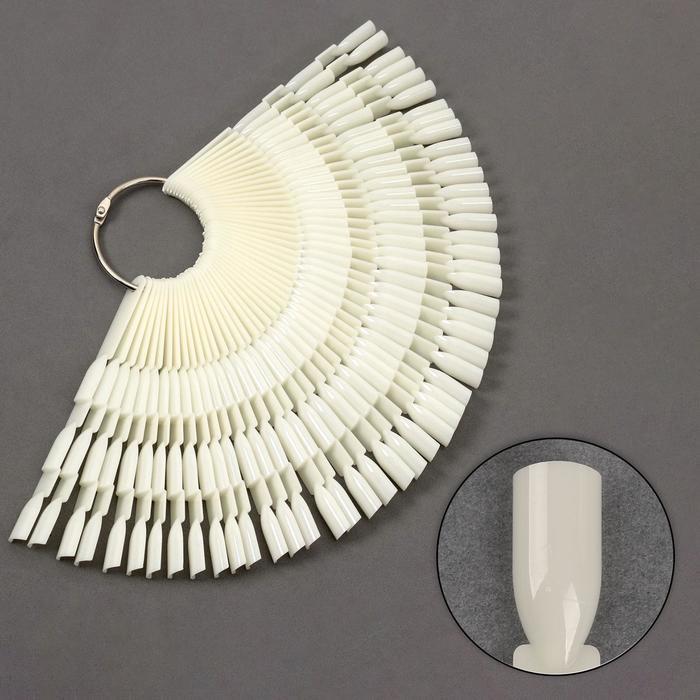 Палитра для лаков на кольце, 50 шт по 3 ногтя, цвет «слоновая кость»