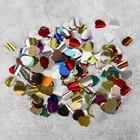 """Наполнитель для шара """"Конфетти сердце"""" 1,5 см, фольга, цвет МИКС, 1000г"""