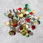 """Наполнитель для шара """"Конфетти круг"""" 1,5 см, фольга, цвет МИКС, 500г"""