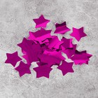 """Наполнитель для шара """"Конфетти звезда"""" 3 см, фольга, цвет розовый, 500г"""