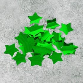 Наполнитель для шара «Конфетти звезда», 3 см, фольга, 500 г, цвет зелёный