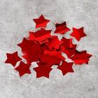"""Наполнитель для шара """"Конфетти звезда"""" 3 см, фольга, цвет красный, 500г"""
