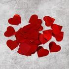 """Наполнитель для шара """"Конфетти сердце"""" 3 см, фольга, цвет красный, 500г"""
