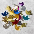 """Наполнитель для шара """"Конфетти голубь"""" 4 см, фольга, цвет МИКС, 500г"""