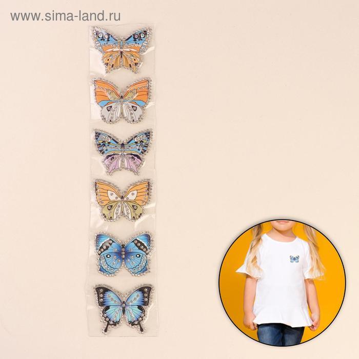 Термоаппликация со стразами «Бабочки», 6*4,5 см, 6 шт на листе, цвет МИКС