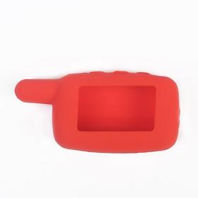 Чехол брелока силиконовый для Starline модель, A9, A8, A6, A4, 24V, цвет МИКС