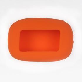 Чехол брелока силиконовый для Starline модель, B94, B92, B64, B62, цвет МИКС