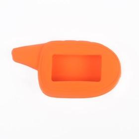 Чехол брелока силиконовый для Scher-Khan, MAGICAR 7, 8, 9,10, 11, цвет МИКС