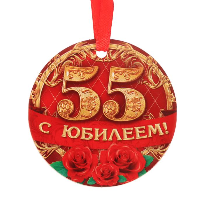 Пограничника картинки, картинки с надписью с юбилеем 55