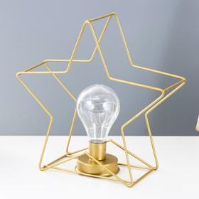 "Ночник ""Звезда"" золотая 24,5х25х10 см"