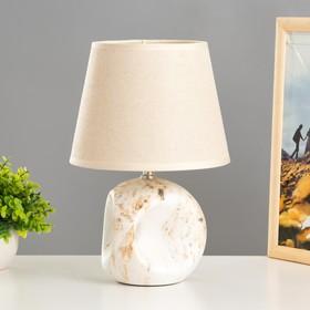"Лампа настольная керамика Е14 40Вт 220В ""Песчаное время"" под мрамор 30х19,5х19,5 см"
