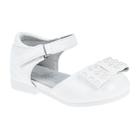 Туфли для девочек арт. С8345 (белый) (р. 19)