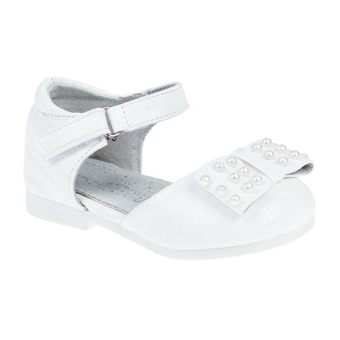 Туфли детские, цвет белый, размер 19