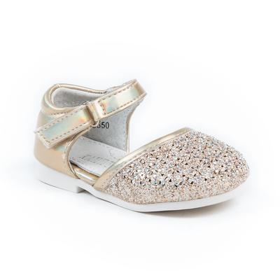 Туфли для девочек арт. С8350 (золотой) (р. 23)