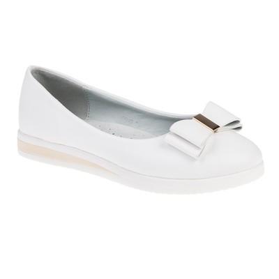 Туфли для девочек арт. С5782 (белый) (р. 31)