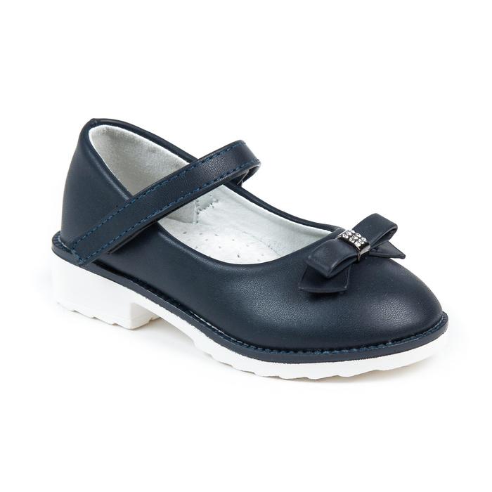 Туфли для девочек арт. С5784 (темно синий) (р. 27)
